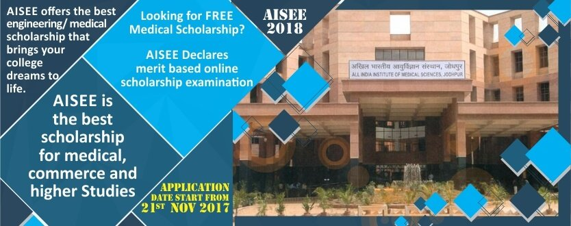 AISEE free Engineering scholarship