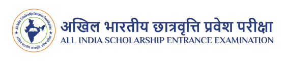 All India Scholarship Entrance Exam For Engineering